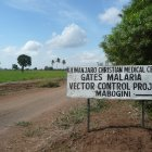Gates Malaria Vector Control Project site
